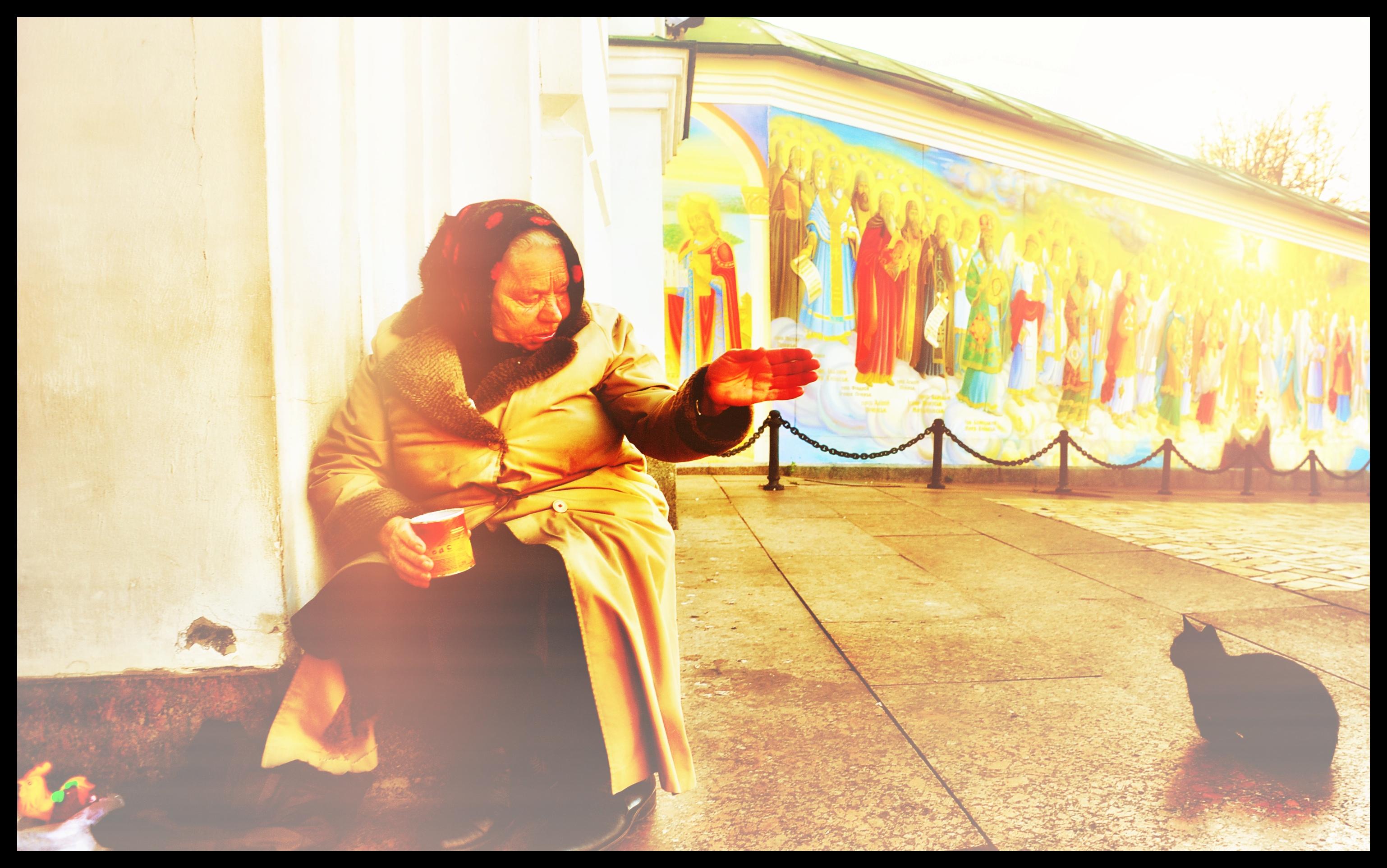 Tiggare i Kiev